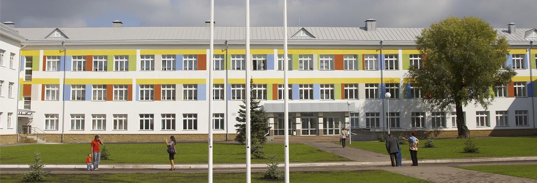 ГБОУ РХГИ имени К.А.Давлеткильдеева